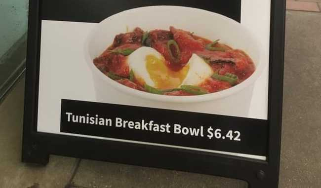 "Ad for ""Tunisian Breakfast Bowl"" at Clover in the Harvard Science Center"